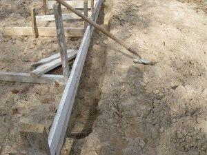 Строительство забора