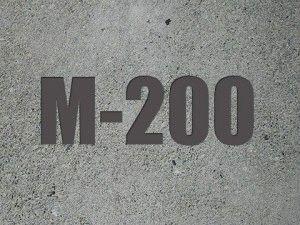 Классическая смесь М200